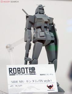 ROBOT魂 一年戰爭系列「A.N.I.M.E.」(魂限 G-3 & RICK DOM) - 第2頁 - 日系英雄∕機械人 - Toysdaily 玩具日報 - Powered by Discuz!