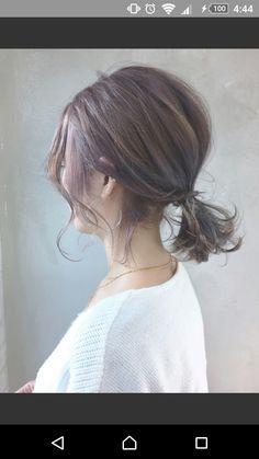 Hairdos For Short Hair, Short Hair Ponytail, Ponytail Hairstyles, Korean Short Hair, Shot Hair Styles, Hair Arrange, Business Hairstyles, Hair Setting, Shoulder Length Hair