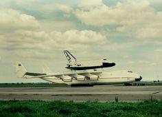 #Мрія #Антонов #АН225 #Antonov #an225