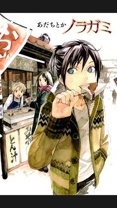 Noragami: vol 13 inner color page - Minitokyo Manga Anime, Anime Demon, Anime Art, Yato And Hiyori, Noragami Anime, The Darkness, Yatori, Card Captor, Girls Anime