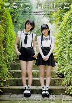 AKB48+Mion+Mukaichi+and+Sakura+Miyawaki+Futari+no+Meikyu+on+Entame+SideB+Magazine+001.jpg 1,120×1,600ピクセル