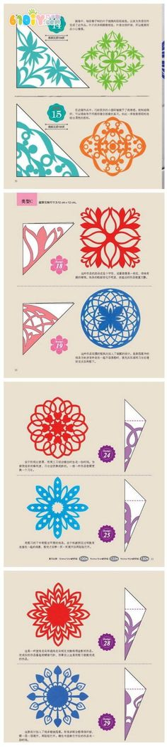 Paper Cutting Patterns, Paper Cutting Art, Chinese Paper Cutting, Paper Patterns, Snowflake Origami, Paper Snowflake Designs, Paper Snowflakes, Snowflake Decorations, Origami Flower