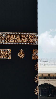 Islamic Wallpaper Iphone, Quran Wallpaper, Mecca Wallpaper, Wallpaper Backgrounds, Mecca Kaaba, Mecca Madinah, Islamic Images, Islamic Pictures, Mekka Islam