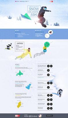 #하나투어 #기획전 #promotion #일본