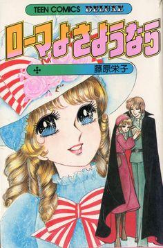 Feh Yes Vintage Manga Manga Drawing, Manga Art, Manga Anime, Anime Art, How To Draw Anime Eyes, Japanese Graphic Design, Old Anime, Manhwa Manga, Manga Comics