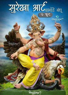 Jai Ganesh, Ganesh Lord, Ganesh Idol, Ganesh Statue, Ganesha Art, Ganesh Images, Krishna Images, Ganesha Sketch, Ganesh Bhagwan