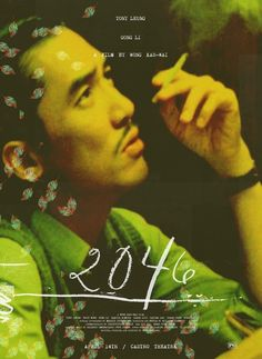 2046. Not a favorite film exactly but I do obsess over the visual style of this Wong Kar Wai film.