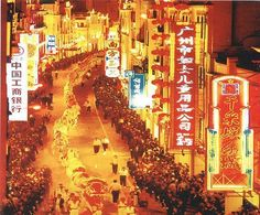 Shangxiajiu Pedestrian Street in Liwan District, Guangzhou, is one of the busiest commercial pedestrian streets in China. Located in the old town of Xiguan, the 1,218-meter-long street is lined with more than 300 shops.