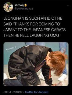 Walking Meme, Seventeen Memes, Kdrama Memes, Baekhyun Chanyeol, Me Too Meme, Jeonghan, Kpop Groups, Jaehyun, Shinee