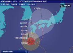 台風情報奄美は暴風雨警戒西日本は備えを   強い勢力の台風号ノルーは屋久島の南海上でゆっくり北西に進んでいます  今後はやや発達しながら日土に奄美大島の北を通過し日日夜日月朝には九州など西日本に接近上陸の恐れがあります  奄美諸島では不要不急の外出は控えてくださいまた太平洋沿岸ではうねりを伴った高波に奄美諸島から西日本では大雨暴風高波高潮に注意が必要です  weathernews http://ift.tt/12cqCuZ