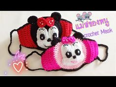 Crochet Mask, Crochet Faces, Diy Crochet, Crochet Stitches, Crochet Patterns, Minnie Mouse, Pocket Pattern, Mask For Kids, Bandeau