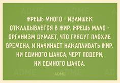 http://www.adme.ru/svoboda-narodnoe-tvorchestvo/22-otkrytki-s-kotorymi-ne-posporish-840460/