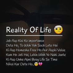 And sb sy mushkil yehi huta First Love Quotes, Love Quotes In Hindi, True Love Quotes, Motivational Picture Quotes, Words Quotes, Qoutes, Funny Quotes, Inspirational Quotes, Mixed Feelings Quotes