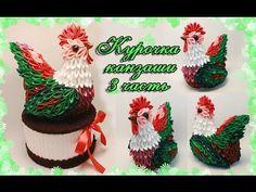 Курочка канзаши 3 часть/(ENG SUB)/Chicken kanzahi 3pt/Марина Кляцкая - YouTube