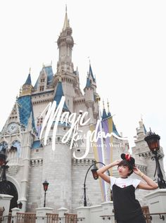 Walt Disney World Ma