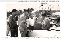 ✿ ღرێبەری کورد بارزانی لەگەل جەند فرۆکەوانێکی ئیسرائیلی