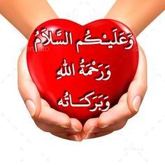 Beautiful Love Images, Beautiful Islamic Quotes, Beautiful Nature Wallpaper, Muslim Images, Islamic Images, Islamic Pictures, Namaz Quotes, Salam Image, Muslim Greeting