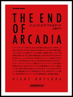THE END OF ARCADIA