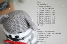 Beauty and Things (амигуруми, хендмейд) Winter Hats, Crochet Hats, Beanie, Amigurumi, Knitting Hats, Beanies, Beret