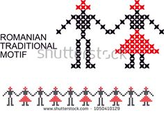 Find Romanian Traditional Motif Hora Mixta stock images in HD and millions of other royalty-free stock photos, illustrations and vectors in the Shutterstock collection. Crochet Flower Tutorial, Crochet Flowers, Z Tattoo, Hand Sewing, Cross Stitch Patterns, Tatting, Symbols, Embroidery, Traditional