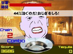 Technology 海老蔵事件をパロったゲームが登場!灰皿にどれだけテキーラを注げるか。