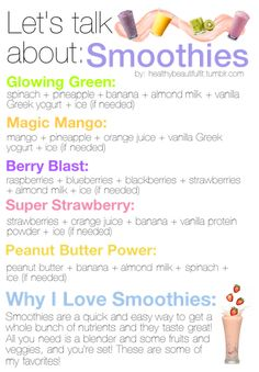 Let's talk about smoothies