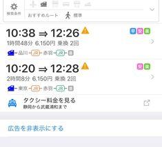 静岡市葵区北安東で、 美と健康を楽しむ 若かえり専門の美容室 髪森の石井です。  今日は、暑い。 こんな日に東京講習。  東京は、もっと暑いんだろうな😅   いつも、 東京講習に行く時は、  新幹... 詳しくは http://kamimori917.com/72683/?p=5&fwType=pin