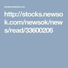 http://stocks.newsok.com/newsok/news/read/33600206