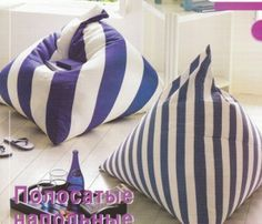 Triangle Pillow Tutorial Translation Easiest bean bag ever - I made this Sewing Hacks, Sewing Tutorials, Sewing Patterns, Fabric Crafts, Sewing Crafts, Sewing Projects, Triangle Pillow, Pillow Tutorial, Sewing Pillows