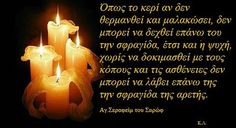 Orthodox Christianity, Faith In God, Christian Faith, Wise Words, Psychology, Religion, Inspirational Quotes, Psicologia, Life Coach Quotes