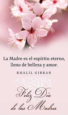 Happy Mothers Day Poem, Mothers Day Images, Mother Day Message, Mothers Day Weekend, Mother Day Wishes, Mothers Day Quotes, Mothers Day Cards, Happy Birthday Mom, Happy Birthday Messages