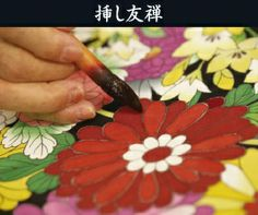 "A process of  ""Sashi-Yuzen"".  An artisan inserts some coloers to the cloth. ©Yuzen Marusho #yuzen #kimono #wedding"