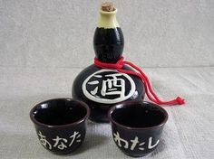 Rakuten: In the present to a person liking warming sake! Evening drink set gourd sake bottle set of a sake bottle and the small sake cup- Shopping Japanese products from Japan