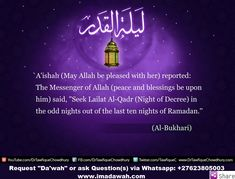 The Messenger, Big Night, Ramadan, Blessed, Peace, This Or That Questions, Sayings, Lyrics, Sobriety