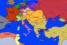 Η οθωμανική αυτοκρατορία.