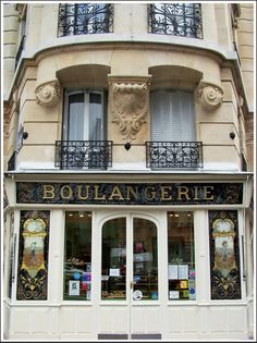 "La Boulangerie, Paris  ""The Bakery on the Corner, Paris"" …… A most lovely French bakery, near Bastille, where we enjoyed buying our favorite baguettes, the 'Bazinette' freshly and lovingly made every day by the artisan baker L. Bazin. Rita Crane Photography ~ returning slowly"