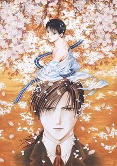 _Watase Yuu, Sakura Gari