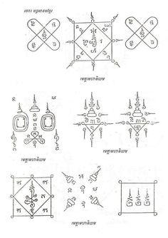 Muay Thai Tattoo, Khmer Tattoo, Sak Yant Tattoo, Magic Tattoo, Chest Tattoo, Signs, Traditional Tattoo, Buddhism, Tattoos For Guys