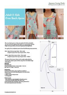 cross back apron smock http://www.japanesesewingbooks.com/2013/01/29/free-pattern-tutorial-and-sewing-video-cross-back-apron-for-adult-and-kids/