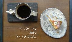 チーズケーキ、珈琲、ひとときの休息。カフェケシパール。