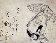 Hakuin Ekaku Hotei on a Boat Maitreya Buddha, Korean Art, Chinese Painting, Ink Painting, Japanese Art, Buddhism, Art Gallery, Illustration, Image