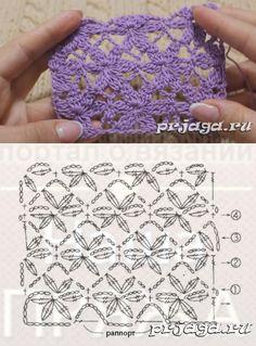 Photo from album Crochet Star Stitch, Crochet Quilt, Crochet Squares, Crochet Motif, Crochet Lace, Free Crochet, Crochet Stitches Patterns, Stitch Patterns, Knitting Patterns