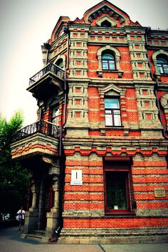 Old library in Khabarovsk city, Russia.