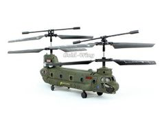 Syma 16.5CM S026G 3.5Ch 3 Channel Mini Chinook RC Helicopter Gyro Small Toy Gift Army-green --- http://www.amazon.com/Syma-S026G-Channel-Helicopter-Army-green/dp/B005HN70GM/ref=sr_1_6/?tag=telexintertel-20