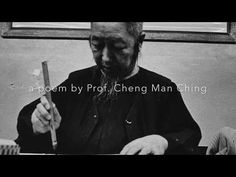 A poem by Prof. Cheng Man Ching - taiji-forum.com 7 Arts, Alexander Technique, Tai Chi Qigong, Chinese Philosophy, Chinese Martial Arts, Professor, Poems, Student, Sayings