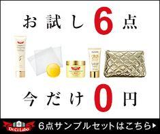 お試し6点 今だけ0円 Dr.Ci:Laboのバナーデザイン