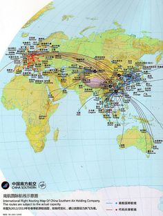 China Southern Airlines route map - international routes