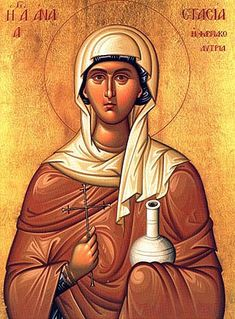 """Saint Anastasia the """"Deliverer from Potions"""" century) Patron saint of martyrs, weavers, and those suffering from poison. In this image, she even looks like """"our"""" Anastasia! Religious Images, Religious Icons, Religious Art, Catholic Art, Catholic Saints, Santa Anastasia, Apocalypse, Spiritus, Byzantine Icons"""