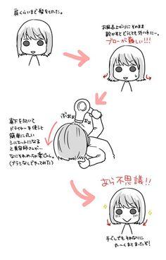 いちと on in 2020 Sailor Moon Hair, Body Reference Drawing, Hair Arrange, Japanese Hairstyle, Anime Hair, Girl Short Hair, Hair Photo, Dream Hair, Health And Beauty Tips