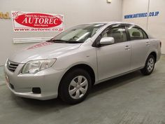 Japanese vehicles to the world: 19505T4N7 2009 Toyota Corolla Axio X for Kenya to ...
